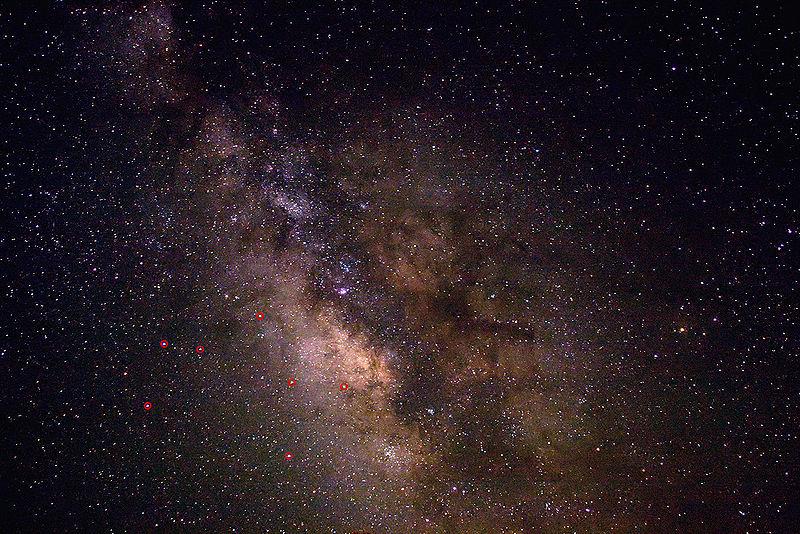 centro galassia dalla terra